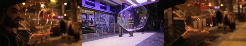 Bubble series 2
